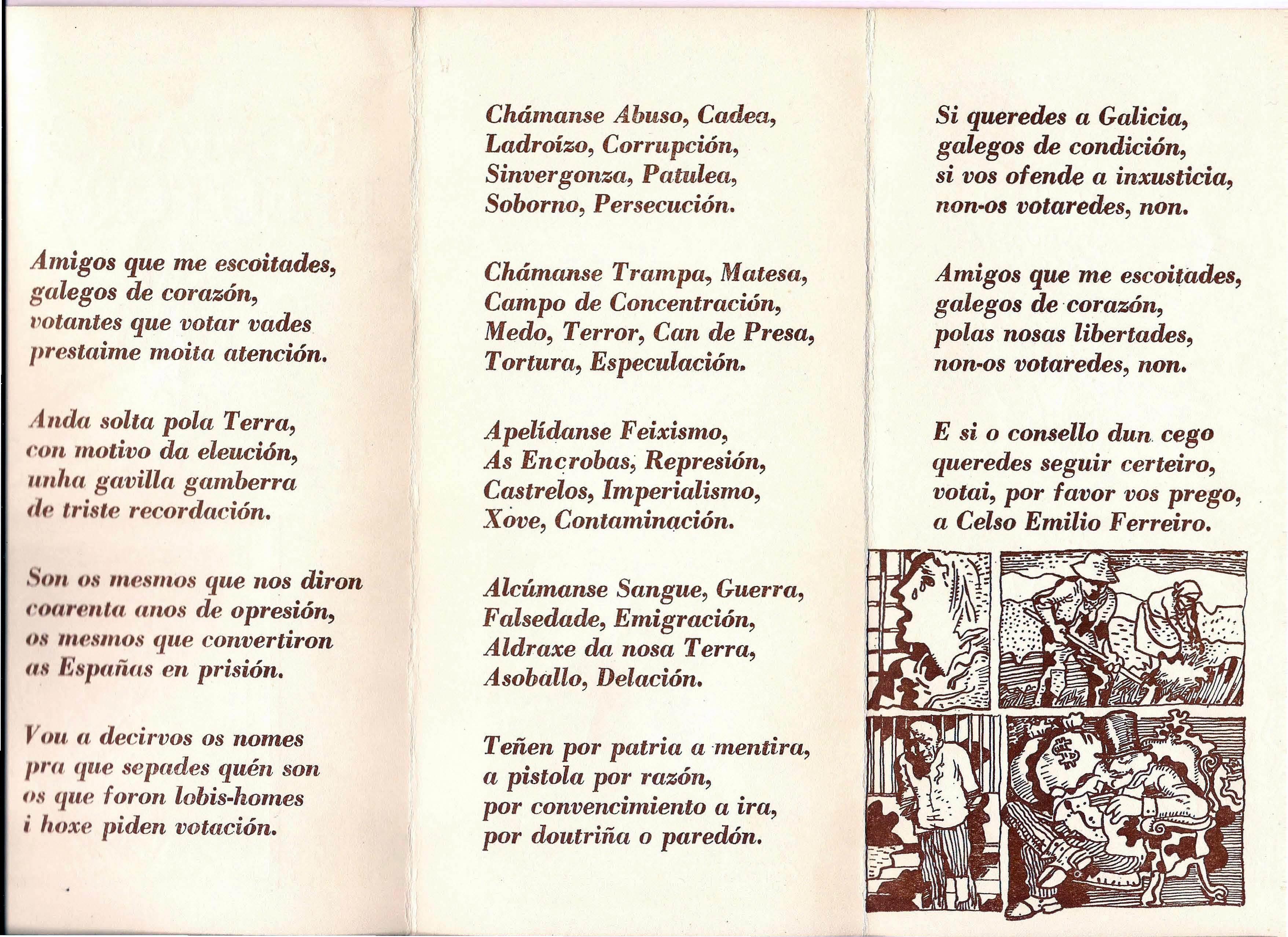 Romance Eleutoral 1977-Candidatura Democrática al Senado_Página_2